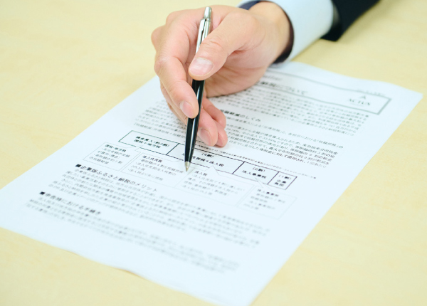 大阪事務所イメージ